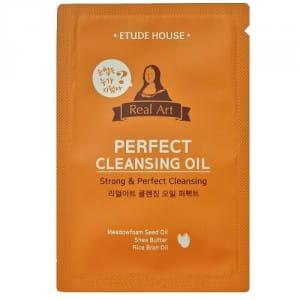 Гидрофильное масло для глубокого очищения лица Etude House Real Art cleansing oil perfect 4ml*10 ea