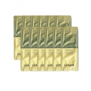 [S] NATURE REPUBLIC Collagen Dream 50 All In One Radiance Tone Up Cream SPF35 PA++ 1ml*10ea