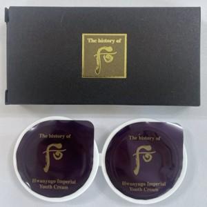 [S] The Face Shop Dr.Belmeur Daily Repair Ato Salt Cream 1ml*10ea