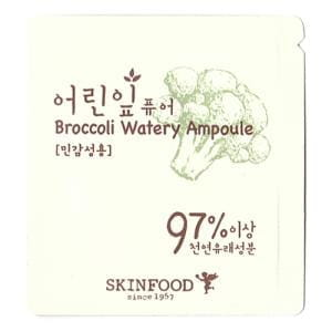 Skinfood Young leaves Pure Broccoli Watery Ampoule 2ml*10ea