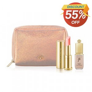WELCOS Argan Aqua Hair Serum 500ml