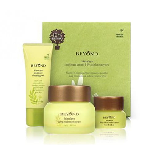 Увлажняющий комплект косметики с гималайскими травами Beyond Himalaya deep moisture cream 10th anniversa set 55 ml.