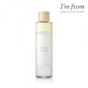 BEYOND Calendula Herb skinwater 220ml
