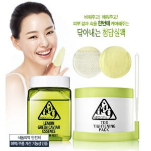 NEOGEN Code9 Lemon Green Caviar Essence & Tox Tightening Pack 250ml + 25pcs