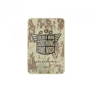 APIEU Soldier Mind Soothing Camo Mask (For Men) 10ea (5ea+5ea)