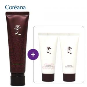 Coreana Zain Vital Energy Sleeping Pack Set
