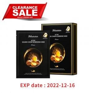 MIZON Enjoy Vital - up Time lime fit mask