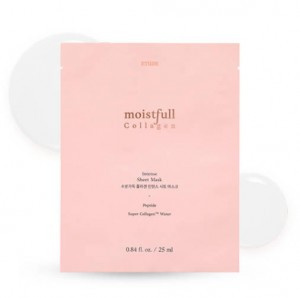 DERMAL Hyaluronate Collagen Essence Mask 23g