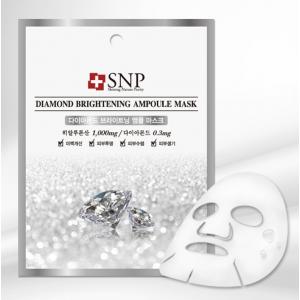 SNP Diamond Brightening Ampoule Mask 25ml*10ea