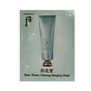 Whoo Han : Honey Ginseng Sleeping Mask 2ml*10ea
