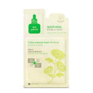 E CHOICE 2 Step ampoule mask [Soothing]