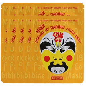 Dr.119 Farewell My Concubine Yellow lucky Mask SET