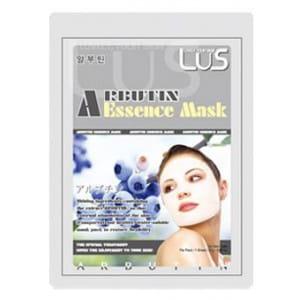 Подтягивающая листовая маска с арбутином LUS Essence Mask [Arbutin]