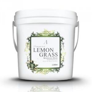 Альгинатная маска с лимоном Anskin Premium Herb Lemon Grass Modeling Mask 2000ml