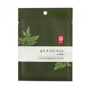 Листовая маска для успокоения кожи лица Illi Mugwort Calming Mask 30 ml