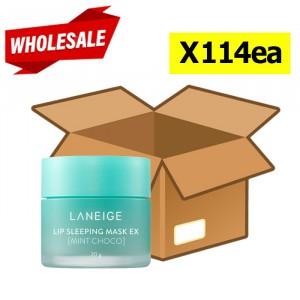 APIEU Honey&Milk Lip Scrub 10ml (Rilakkuma Edition)