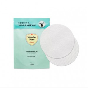 NATURE REPUBLIC Forest Garden Lip&Eye Remover Pad 40Sheets