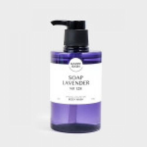 BEYOND Body Lifting Shower Jel 250ml