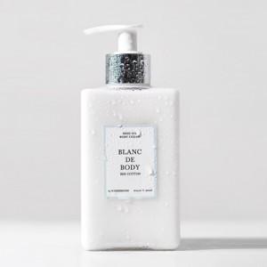Secret Key Lady's Secre Rose Oil 4ml