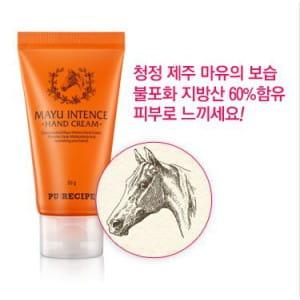 RE:CIPE Mayu Intence Hand cream 50ml