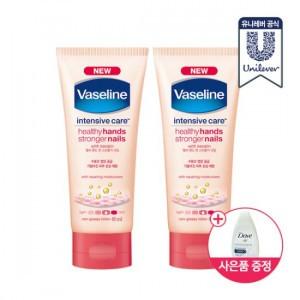MISSHA Real Moist 24 Hand Cream 70ml