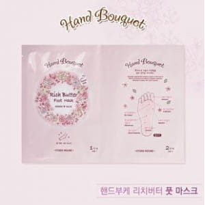 Маска для ног Etude House Hand Bouguet Rich Butter Foot mask