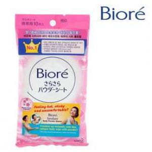 BIORE Sasa sara Body powder sheet : Breezy Floral