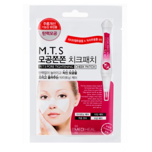 MEDIHEAL M.T.S Pore Tightening Cheek Patch 1box(4pcs)