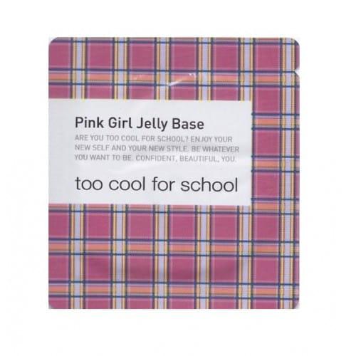 Жилейная база под макияж TooCool Pink Girl Jelly Base 1ml*10ea.