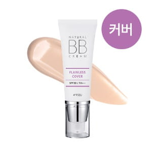 APIEU Natural Flawless Cover BB Cream SPF30 PA++ 40ml