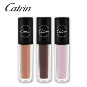 CATRIN Diamond Mineral Color Editor 1.2g