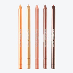 SKINFOOD Mineral Lashliner Sparkling Waterproof Line & Shadow