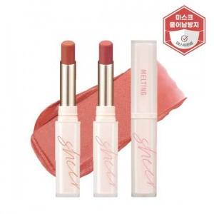 MEMEBOX I'm Lipstick