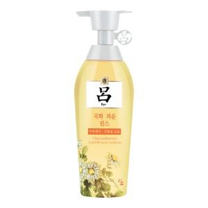 Увлажняющий кондиционер для волос Ryoe Chrysanthemum scalp & moisture conditional 500ml