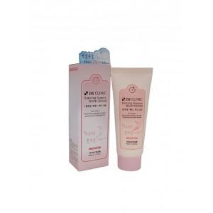 Увлажняющий крем для рук 3W Clinic Watering essence hand cream 80ml
