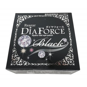 Гидрогелевые патчи для глаз Rearar Diaforce Hydro gel eye patch black 60ea