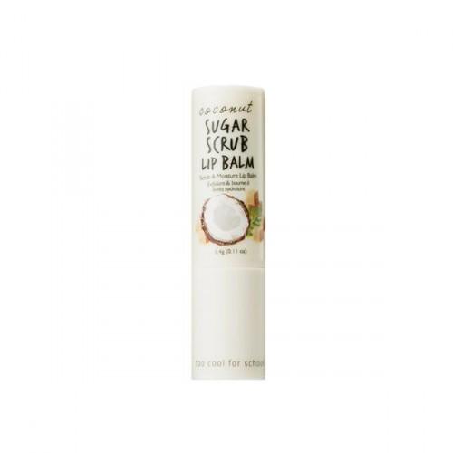 Сахарный скраб для губ с кокосовым маслом Too Cool For School Coconut sugar scrub lip balm 3.4g