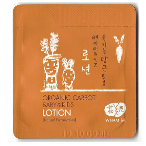WHAMISA Organic Carrot Baby & Kids Lotion 1g*10ea