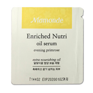 MAMONDE Enriched Nutri Oil Serum 1ml*10ml