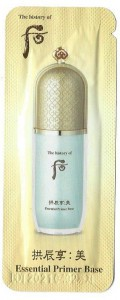 The History of Whoo Essential Primer Base 1ml*10ea