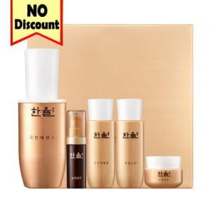 Набор по уходу за кожей лица HANYUL Geuk Jin Essence Set 5 items