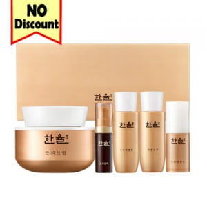 Набор по уходу за кожей лица Hanyul Geuk jin cream set 5 itmes