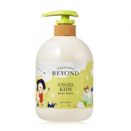 BELIF Creamy Moisturizer Deep Moist 125ml