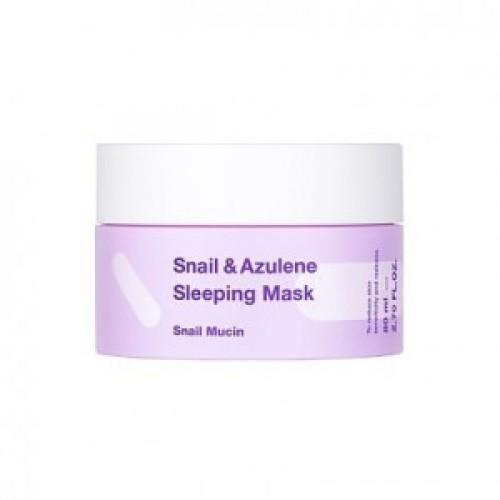 SKINFOOD Black Pomehranate Wrinkle and Line Cream 30ml