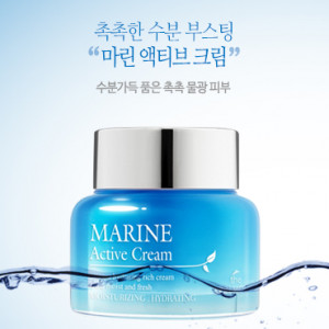 THESKINHOUSE Marine Active Cream 50ml
