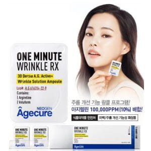 NEOGEN Agecure One Minute Wrinkle RX 0.5g*30ea