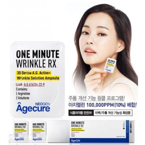 NEOGEN Agecure One Minute Wrinkle RX 0.5g*30ea