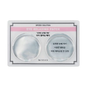 MISSHA Speedy Solution Eye Relaxing Patch 2ea