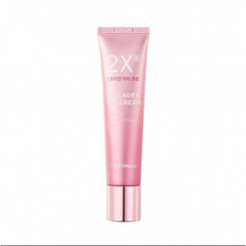 Антивозрастной крем для кожи вокруг глаз Innisfree Eco science eye cream 30ml