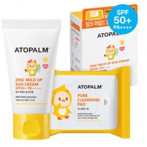 Лосьон с солнцезащитным эффектом Klairs Mid day blue sun lotion spf40/pa ++50ml